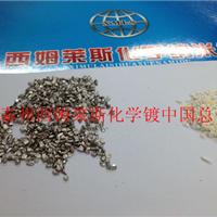 供陶瓷化学镀镍加工