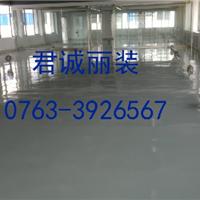 供应环氧树脂地板漆、清远环氧地板漆施工