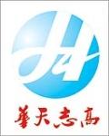 武汉华天志高商贸有限公司