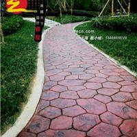 压模混凝土园路地坪, 彩色混凝土压模路面