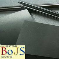 供应ML20Al钢板 ML20冷镦钢  化学成分 性能
