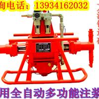 辽宁吉林矿用多功能防爆气动风动注浆泵