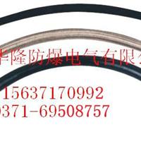 供应BNG防爆挠性连接管,防爆软管厂家