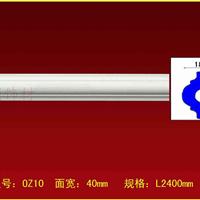 供应PU线条/素面平线/收口线/镜框线OZ10