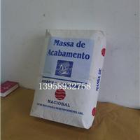 供应找平腻子包装袋 方形糊底袋包装