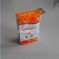 供应粘结石膏包装袋 进口牛皮纸材质