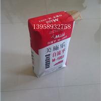 供应自流平水泥包装袋 25千克牛皮纸袋