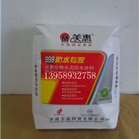 供应水泥防水涂料包装袋 糊底袋类型