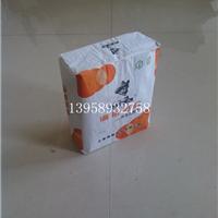 供应石膏粉包装袋 三层牛皮纸
