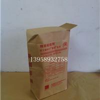 供应粘结剂包装袋 三层纸袋