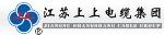 无锡通州电器有限公司