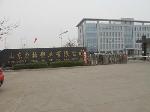 北京塑料托盘厂