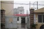 浙江剑飞电器有限公司