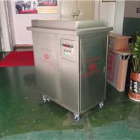 供应广东厂家直销洗车循环水设备