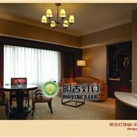 大饭店客房灯,标准间客房灯,套房客房灯饰