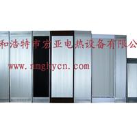供应内蒙古呼和浩特电取暖器电热幕