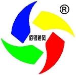广州市佰镀通风设备有限公司