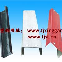天津市三泰型钢有限公司