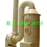 供应PP废气洗涤塔,PP酸雾喷淋塔