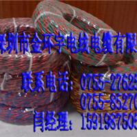 供应金环宇电缆,花线,RVS 2*1电线