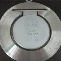 止回阀H74H-16P-DN150 DN200 材质:CF8