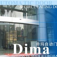 宁波帝玛机电自动设备有限公司