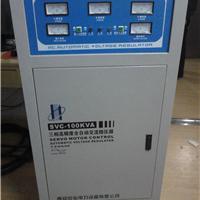 供应SVC-40K三相交流稳压器西安定制