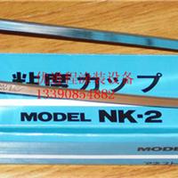 岩田NK-2粘度杯 NK-2流速杯 2#粘度杯