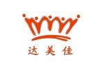 深圳市达美佳展示用品有限公司