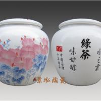 密封陶瓷罐子厂家供应定做