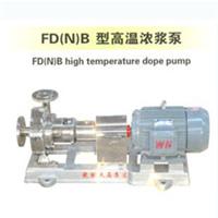 供应天马FDB高温浓浆泵 天马FDB淀粉泵密封