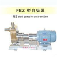 供应天马FBZ自吸泵 FBZ不锈钢耐腐蚀自吸泵