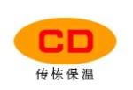 莱芜安仙传栋保温材料厂