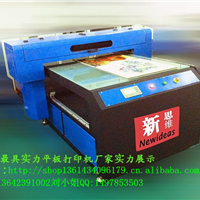 供应福建玻璃移门UV喷绘机,玻璃彩印机价格