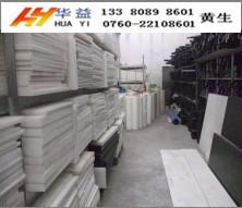 塑料王铁氟龙棒,耐高温PTFE板材厂家直销