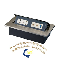 供应中山桌面插座