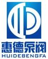 永嘉县惠德泵阀有限公司