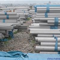 供应黄冈304不锈钢管生产厂家