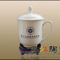 景德镇厂家供应会议陶瓷杯子 办公纪念茶杯