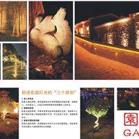 广州园素园林产品公司