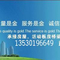 深圳施工拆迁电话