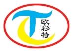 北京欧彩特科技有限公司