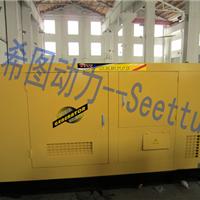150kw柴油发电机/上海超市应急柴油发电机