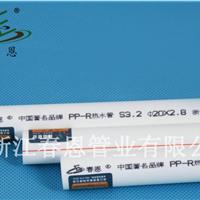 供应PPR管材管件
