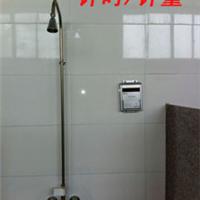 供应澡堂洗澡刷卡机