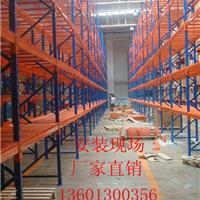 北京世纪联发货架有限公司