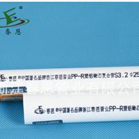 供应,PPR塑铝稳态管