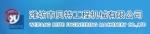潍坊市贝特工程机械有限公司