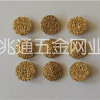 安平县兆通五金网业有限公司