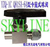 ��ӦYZQ-1C Q81SA-64�Ϳ���ʽ��